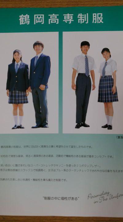 鶴岡高専!合格おめでとうございます!