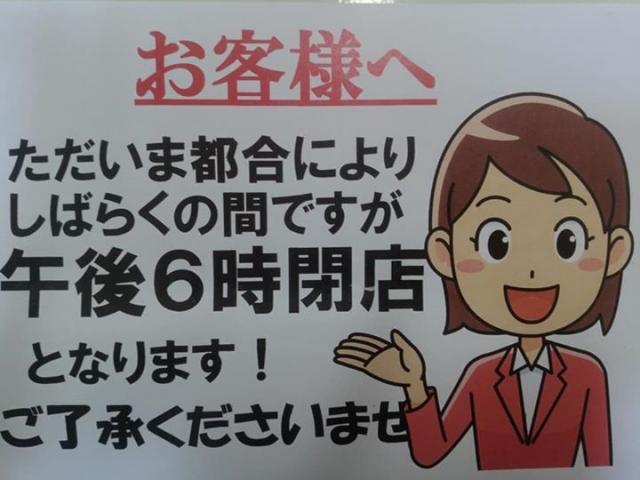 【お知らせです!】