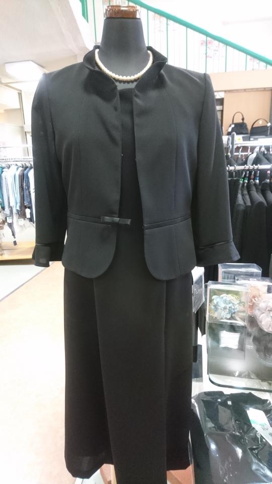 婦人売場からのお知らせ(^_^)